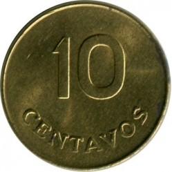 Moneda > 10centavos, 1975 - Perú  (Sin flor en el reverso) - reverse