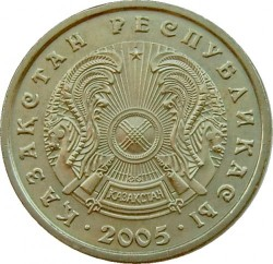 Monedă > 2tenge, 2005-2006 - Kazahstan  - obverse