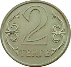 Monedă > 2tenge, 2005-2006 - Kazahstan  - reverse