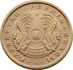 Монета > 10тиын, 1993 - Казахстан  (Желтый цвет) - obverse