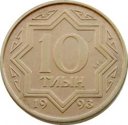 Монета > 10тийна, 1993 - Казахстан  (Yellow color) - reverse