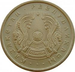Монета > 50тиын, 1993 - Казахстан  (Желтый цвет) - obverse