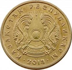 Монета > 1тенге, 2013-2015 - Казахстан  - obverse