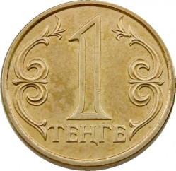 Монета > 1тенге, 2013-2015 - Казахстан  - reverse