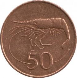 Монета > 50эйре, 1981 - Исландия  - reverse