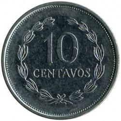 Монета > 10сентавос, 1995-1998 - Ел Салвадор  - reverse