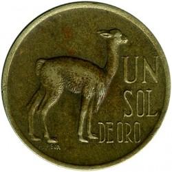 Moeda > 1sol, 1966-1975 - Peru  - reverse