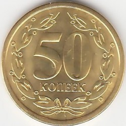 Moneta > 50copechi, 2000 - Transnistria  - reverse