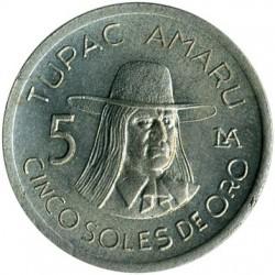 Moneta > 5soles, 1975-1977 - Perù  - reverse