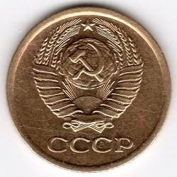 سکه > 1کوپک, 1974 - اتحاد جماهیر شوروی  - obverse