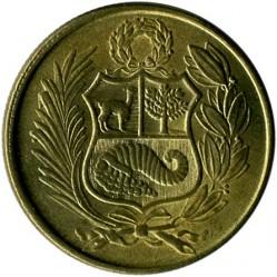 Pièce > 50soles, 1979-1983 - Pérou  - obverse