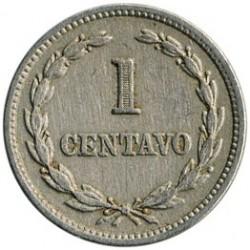 Moeda > 1centavo, 1915-1936 - El Salvador  - reverse