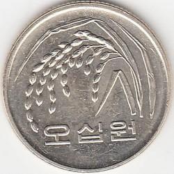 Moneta > 50vonų, 1983-2016 - Pietų Korėja  - obverse