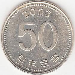 Moneta > 50vonų, 1983-2016 - Pietų Korėja  - reverse