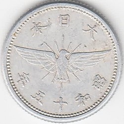 Münze > 5 Sen, 1940-1943 - Japan  - obverse
