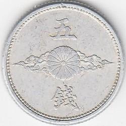 Münze > 5Sen, 1940-1943 - Japan  - reverse