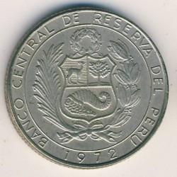 Монета > 5сола, 1972-1975 - Перу  - obverse