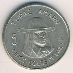 Монета > 5сола, 1972-1975 - Перу  - reverse