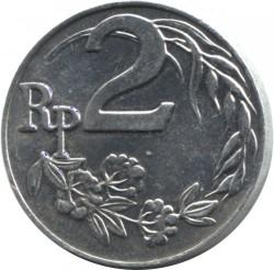 Монета > 2рупіі, 1970 - Індонезія  - obverse