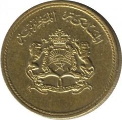 Coin > 10santimat, 1974 - Morocco  (FAO) - obverse