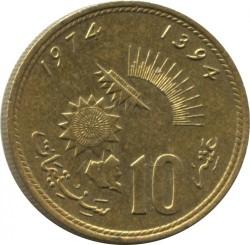Coin > 10santimat, 1974 - Morocco  (FAO) - reverse