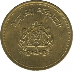 Монета > 20сантимата, 1987 - Мароко  (Организация по прехрана и земеделие (ФАО)) - obverse