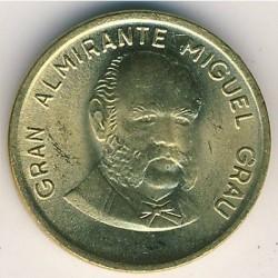 سکه > 5سنتیمو, 1985 - پرو  - obverse