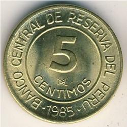 سکه > 5سنتیمو, 1985 - پرو  - reverse