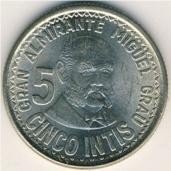 Кованица > 5инти, 1985-1988 - Перу  - reverse
