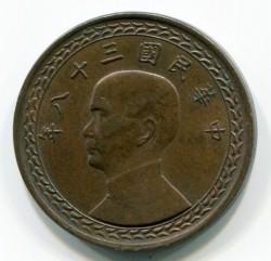 Monedă > 1jiao, 1949 - Taiwan  - obverse
