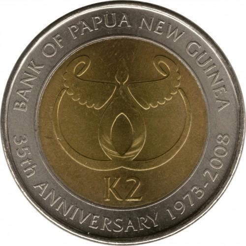 2 Kina 2008 Bank Of Papua New Guinea Papua Neuguinea Münzen
