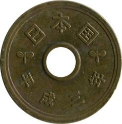 Moeda > 5ienes, 1990-2017 - Japão  - obverse