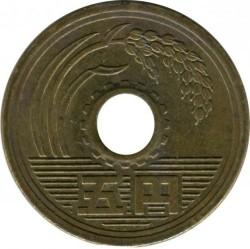 Moeda > 5ienes, 1990-2017 - Japão  - reverse