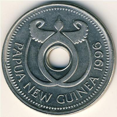 1 Kina 1975 1999 Papua Neuguinea Münzen Wert Ucoinnet