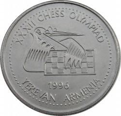 Moneda > 100dram, 1996 - Armenia  (XXXII Olimpiada de Ajedrez en Yerevan) - reverse