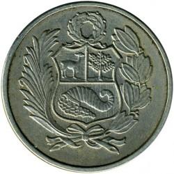 Pièce > 100soles, 1980-1982 - Pérou  - obverse
