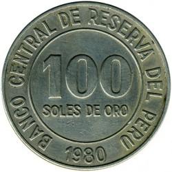 Pièce > 100soles, 1980-1982 - Pérou  - reverse