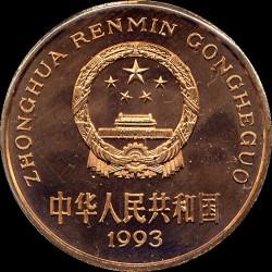 """Moneta > 5yuan, 1993 - Cina  (Serie """"libro rosso"""" - Panda gigante) - obverse"""