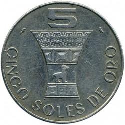 Moneda > 5soles, 1969 - Perú  - reverse