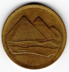 Монета > 5піастрів, 1984 - Єгипет  (Маленька цифра номіналу (٥) внизу монети) - obverse