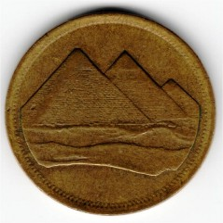 Moneda > 5piastres, 1984 - Egipte  (Valor (٥) petit a baix de la moneda) - reverse