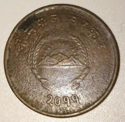 Moneta > 10paisų, 1953-1955 - Nepalas  - obverse