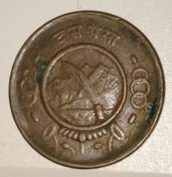 Moneta > 10paisų, 1953-1955 - Nepalas  - reverse