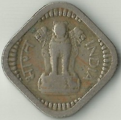 Moneta > 5nayepaise, 1957-1963 - Indie  - obverse