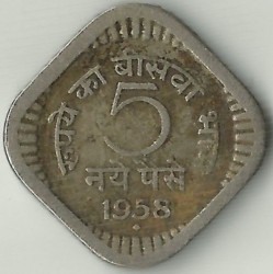 Moneta > 5nayepaise, 1957-1963 - Indie  - reverse