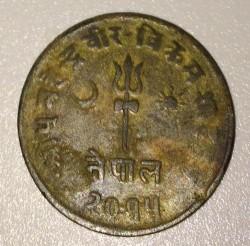 Münze > 2Paise, 1958 - Nepal  - obverse