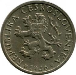 Moneta > 1corona, 1946-1947 - Cecoslovacchia  - obverse