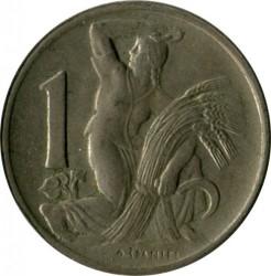 Moneda > 1koruna, 1946-1947 - Txecoslovàquia  - reverse