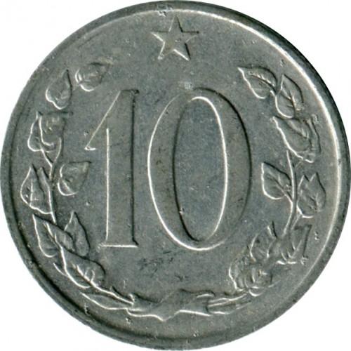 Ceskoslovenska socialisticka republika 1969 цена монеты ссср 1925 года цена