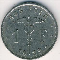 "Minca > 1frank, 1922-1934 - Belgicko  (Názov vo francúzštine - ""BELGIQUE"") - reverse"